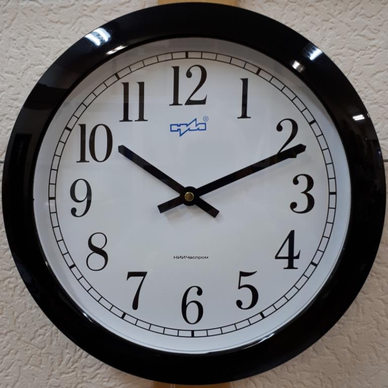 ВЧС-03 (ВЧ 03/03) Часы вторчиные стрелочные 285 мм (пластиковый корпус)