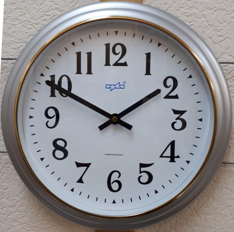 ВЧС-03 (ВЧ 03/03) Часы вторчиные стрелочные 330 мм (пластиковый корпус)