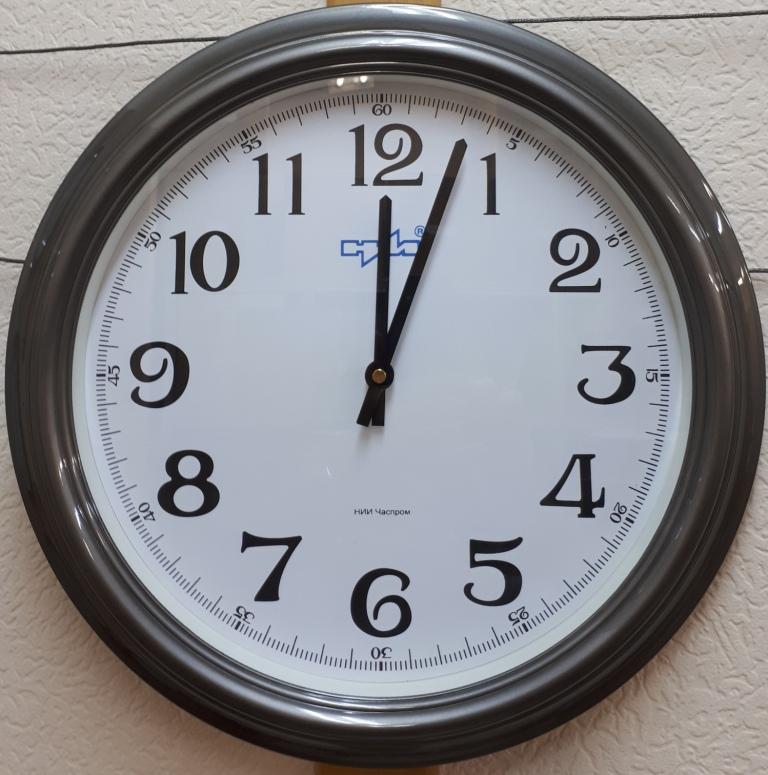 ВЧС-04 (ВЧ 03/04) Часы вторчиные стрелочные 400 мм (пластиковый корпус)