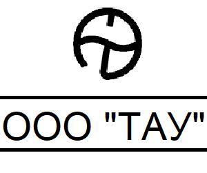 ТАУ логотип