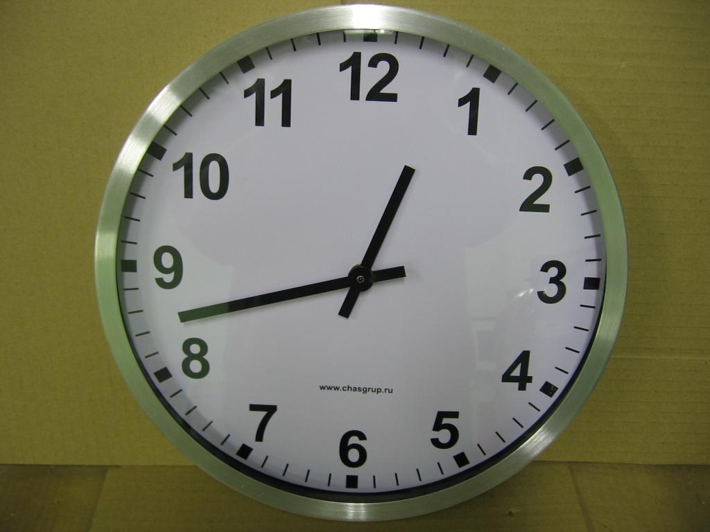УЧС часы вторичные
