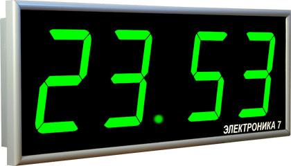 Офисные электронные настенные часы Электроника-7-2100СМ-4