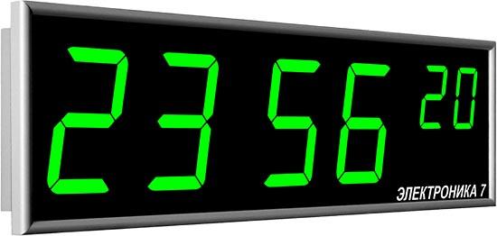 Офисные электронные настенные часы Электроника-7-2100СМ-6