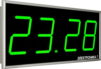 Офисные-электронные-настенные-часы-Электроника-7-2126СМ-4