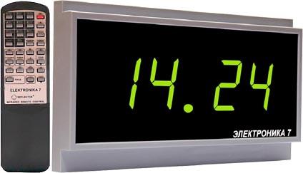 Офисные электронные настенные часы Электроника-7-256СМ-4