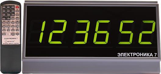 Офисные электронные настенные часы Электроника-7-256СМ-6