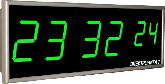 Офисные электронные настенные часы Электроника-7-276СМ-6