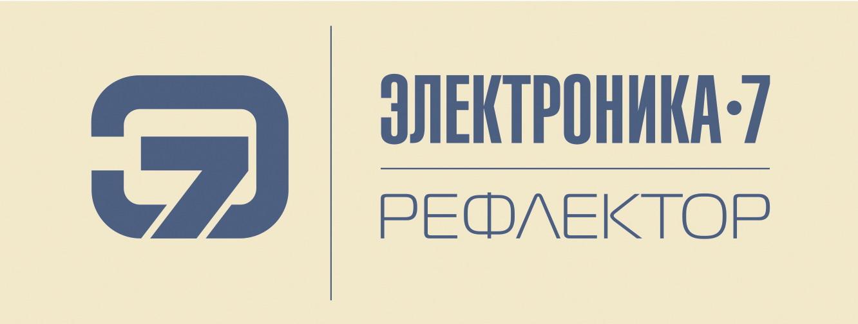 Кремниевый свет логотип